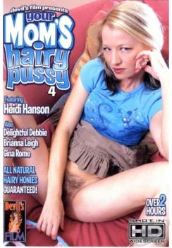 Your Mom's Hairy Pussy #4