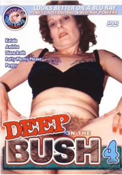 Deep In The Bush #4