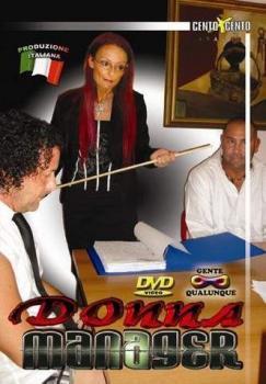 13693550 dm3dmf1b - Donna Manager