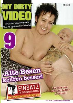 My Dirty Video #9